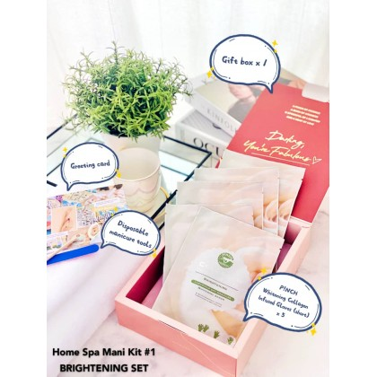 PINCH Brightening Home Spa Mani Kit